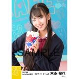 SKE48 2017年11月度 net shop限定個別生写真「学園祭」5枚セット 末永桜花