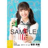 SKE48 2017年11月度 net shop限定個別生写真「学園祭」5枚セット 菅原茉椰