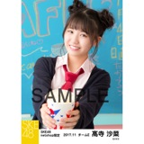 SKE48 2017年11月度 net shop限定個別生写真「学園祭」5枚セット 髙寺沙菜