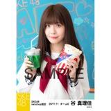 SKE48 2017年11月度 net shop限定個別生写真「学園祭」5枚セット 谷真理佳