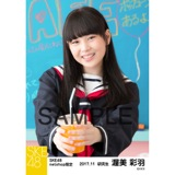 SKE48 2017年11月度 net shop限定個別生写真「学園祭」5枚セット 渥美彩羽