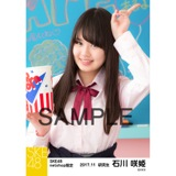 SKE48 2017年11月度 net shop限定個別生写真「学園祭」5枚セット 石川咲姫
