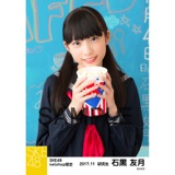 SKE48 2017年11月度 net shop限定個別生写真「学園祭」5枚セット 石黒友月