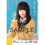 SKE48 2017年11月度 net shop限定個別生写真「学園祭」5枚セット 大芝りんか