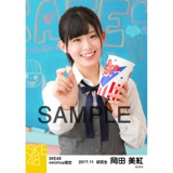 SKE48 2017年11月度 net shop限定個別生写真「学園祭」5枚セット 岡田美紅