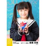 SKE48 2017年11月度 net shop限定個別生写真「学園祭」5枚セット 倉島杏実