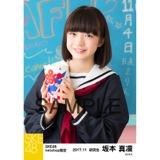 SKE48 2017年11月度 net shop限定個別生写真「学園祭」5枚セット 坂本真凛