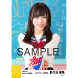 SKE48 2017年11月度 net shop限定個別生写真「学園祭」5枚セット 野々垣美希