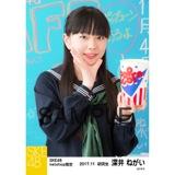 SKE48 2017年11月度 net shop限定個別生写真「学園祭」5枚セット 深井ねがい