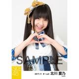 SKE48 2017年11月度 個別生写真「SKEフェスティバル 重力シンパシー」衣装5枚セット 北川愛乃