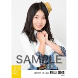 SKE48 2017年11月度 個別生写真「SKEフェスティバル 重力シンパシー」衣装5枚セット 杉山愛佳