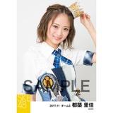 SKE48 2017年11月度 個別生写真「SKEフェスティバル 重力シンパシー」衣装5枚セット 都築里佳