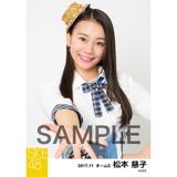 SKE48 2017年11月度 個別生写真「SKEフェスティバル 重力シンパシー」衣装5枚セット 松本慈子