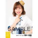 SKE48 2017年11月度 個別生写真「SKEフェスティバル 重力シンパシー」衣装5枚セット 青木詩織