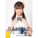 SKE48 2017年11月度 個別生写真「SKEフェスティバル 重力シンパシー」衣装5枚セット 荒井優希