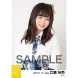 SKE48 2017年11月度 個別生写真「SKEフェスティバル 重力シンパシー」衣装5枚セット 江籠裕奈