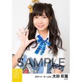 SKE48 2017年11月度 個別生写真「SKEフェスティバル 重力シンパシー」衣装5枚セット 太田彩夏