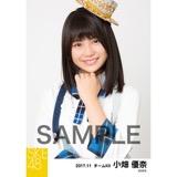 SKE48 2017年11月度 個別生写真「SKEフェスティバル 重力シンパシー」衣装5枚セット 小畑優奈