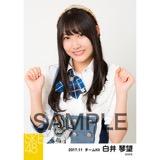 SKE48 2017年11月度 個別生写真「SKEフェスティバル 重力シンパシー」衣装5枚セット 白井琴望