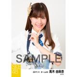 SKE48 2017年11月度 個別生写真「SKEフェスティバル 重力シンパシー」衣装5枚セット 高木由麻奈