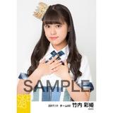 SKE48 2017年11月度 個別生写真「SKEフェスティバル 重力シンパシー」衣装5枚セット 竹内彩姫