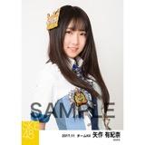 SKE48 2017年11月度 個別生写真「SKEフェスティバル 重力シンパシー」衣装5枚セット 矢作有紀奈