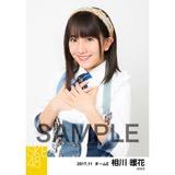 SKE48 2017年11月度 個別生写真「SKEフェスティバル 重力シンパシー」衣装5枚セット 相川暖花