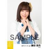 SKE48 2017年11月度 個別生写真「SKEフェスティバル 重力シンパシー」衣装5枚セット 鎌田菜月