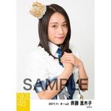 SKE48 2017年11月度 個別生写真「SKEフェスティバル 重力シンパシー」衣装5枚セット 斉藤真木子