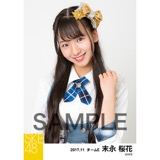 SKE48 2017年11月度 個別生写真「SKEフェスティバル 重力シンパシー」衣装5枚セット 末永桜花