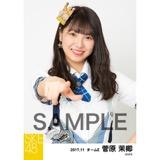 SKE48 2017年11月度 個別生写真「SKEフェスティバル 重力シンパシー」衣装5枚セット 菅原茉椰