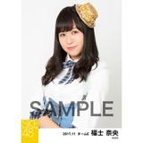 SKE48 2017年11月度 個別生写真「SKEフェスティバル 重力シンパシー」衣装5枚セット 福士奈央