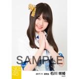 SKE48 2017年11月度 個別生写真「SKEフェスティバル 重力シンパシー」衣装5枚セット 石川咲姫