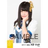 SKE48 2017年11月度 個別生写真「SKEフェスティバル 重力シンパシー」衣装5枚セット 大芝りんか