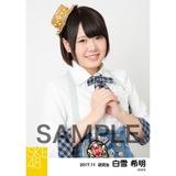 SKE48 2017年11月度 個別生写真「SKEフェスティバル 重力シンパシー」衣装5枚セット 白雪希明