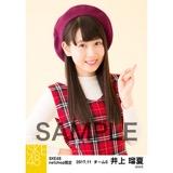 SKE48 2017年11月度 net shop限定個別生写真「タータンチェック」5枚セット 井上瑠夏