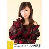 SKE48 2017年11月度 net shop限定個別生写真「タータンチェック」5枚セット 大矢真那