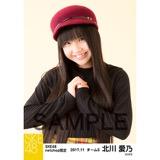 SKE48 2017年11月度 net shop限定個別生写真「タータンチェック」5枚セット 北川愛乃