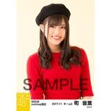 SKE48 2017年11月度 net shop限定個別生写真「タータンチェック」5枚セット 町音葉