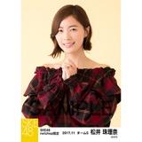 SKE48 2017年11月度 net shop限定個別生写真「タータンチェック」5枚セット 松井珠理奈