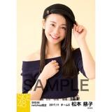 SKE48 2017年11月度 net shop限定個別生写真「タータンチェック」5枚セット 松本慈子
