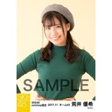 SKE48 2017年11月度 net shop限定個別生写真「タータンチェック」5枚セット 荒井優希