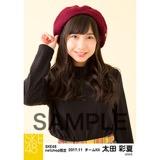 SKE48 2017年11月度 net shop限定個別生写真「タータンチェック」5枚セット 太田彩夏