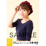SKE48 2017年11月度 net shop限定個別生写真「タータンチェック」5枚セット 大場美奈