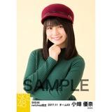 SKE48 2017年11月度 net shop限定個別生写真「タータンチェック」5枚セット 小畑優奈