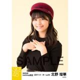 SKE48 2017年11月度 net shop限定個別生写真「タータンチェック」5枚セット 北野瑠華