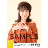 SKE48 2017年11月度 net shop限定個別生写真「タータンチェック」5枚セット 惣田紗莉渚