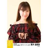 SKE48 2017年11月度 net shop限定個別生写真「タータンチェック」5枚セット 高木由麻奈