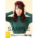 SKE48 2017年11月度 net shop限定個別生写真「タータンチェック」5枚セット 高柳明音