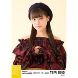 SKE48 2017年11月度 net shop限定個別生写真「タータンチェック」5枚セット 竹内彩姫